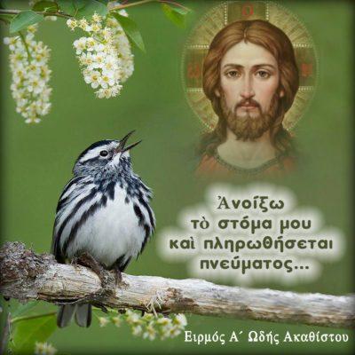 ΑΓΙΟΥ ΝΙΚΟΛΑΟΥ ΒΕΛΙΜΙΡΟΒΙΤΣ.Ποιός μας δίνει μαρτυρία ότι υπάρχει Θεός.