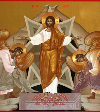 Ευαγγέλιο Κυριακής: Ιωάν. α' 1-17
