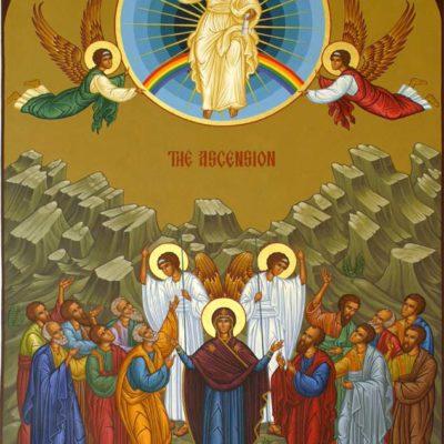 Η Ανάληψη του Κυρίου. π. Αλέξανδρος Σμέμαν