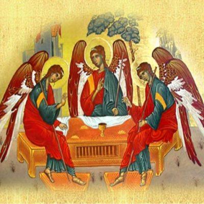 Το ΄Αγιο Πνεύμα