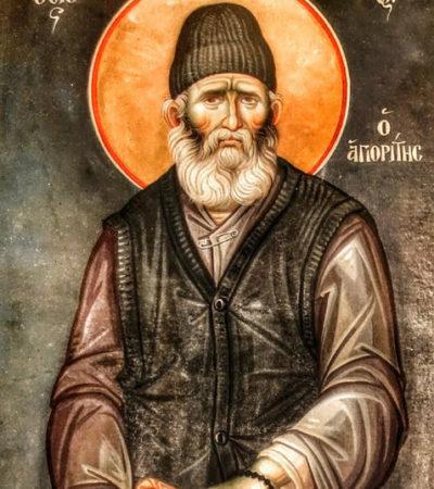 12 Ιουλίου. Ο Όσιος Παΐσιος ο Αγιορείτης (Σύντομος Βίος).