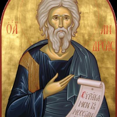 Βρήκαμε τον Μεσσία (κατά Ιωάννη,1, 41)