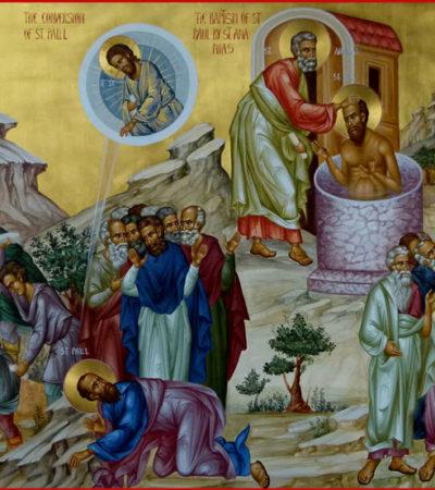 Απόστολος Παύλος animation