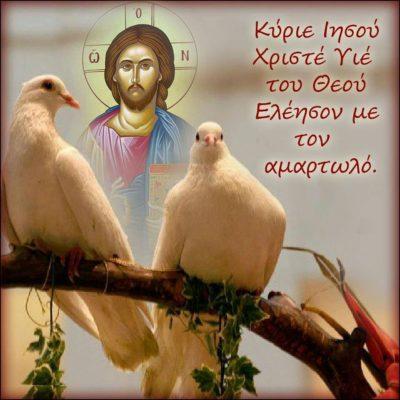 «ΡΟΖ» ΧΡΙΣΤΙΑΝΙΣΜΟΣ