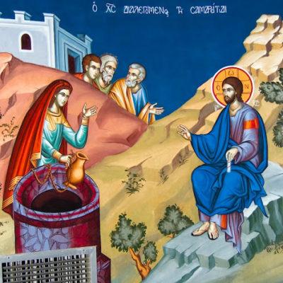 Κυριακή της Σαμαρείτιδος – «ΔΙΨΩ…»